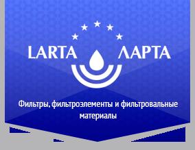 Группа компаний ЛАРТА