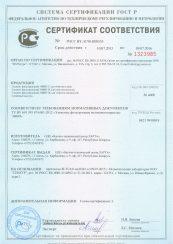 img-sertifikat-efvp-g-2404-3450-min