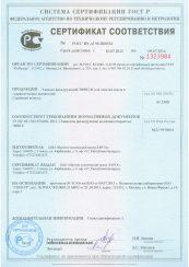 img-sertifikat-efvp-m-2404-3450-min